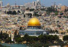 Wycieczki do Izraela